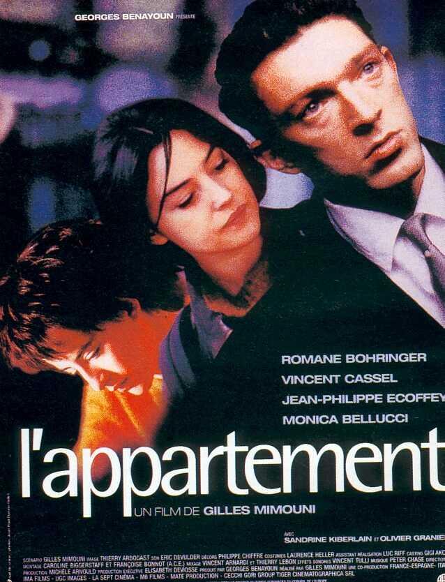 https://www.vseokino.ru/images/7/76/Lappartement_1996_movie.jpg